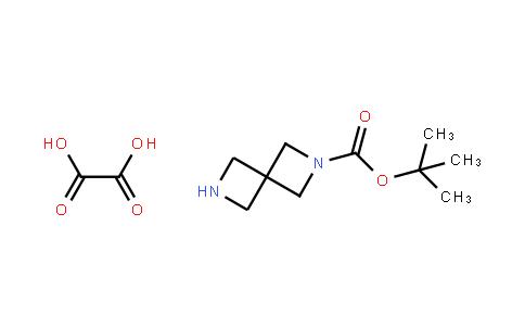 2-Boc-2,6-二氮杂螺[3.3]庚烷草酸盐