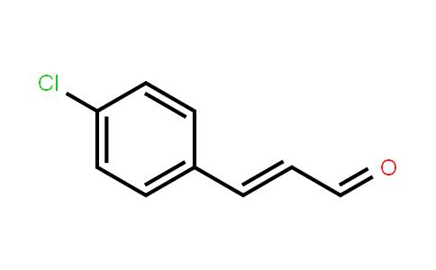 4-氯肉桂醛