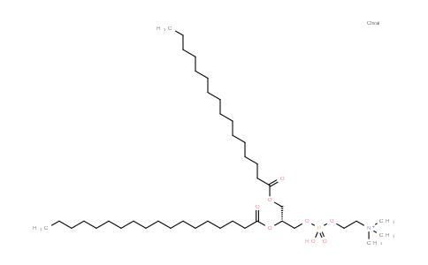1-棕榈酰基-2-硬脂酰基卵磷脂