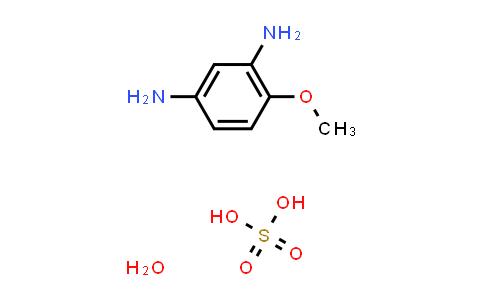 2,4-二氨基苯甲醚硫酸盐