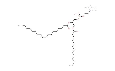 1-月桂酰-2-油酰基卵磷脂