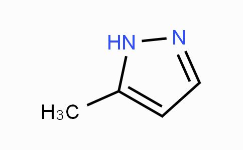 5-甲基-1H-吡唑