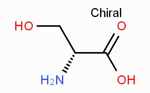 D-丝氨酸