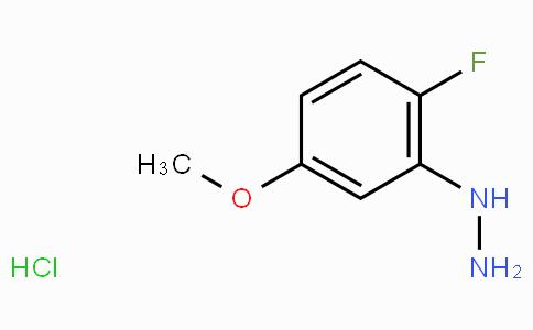 2-氟-5-甲氧基苯肼盐酸盐
