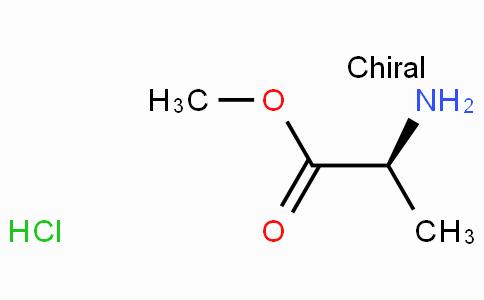 L-丙氨酸甲酯盐酸盐