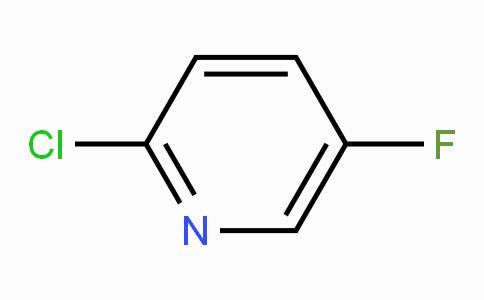 2-氯-5-氟吡啶
