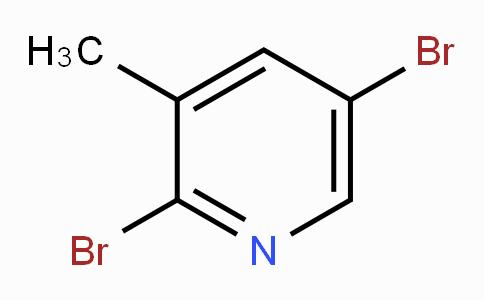 2,5-二溴-3-甲基吡啶
