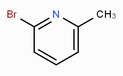 2-溴-6-甲基吡啶