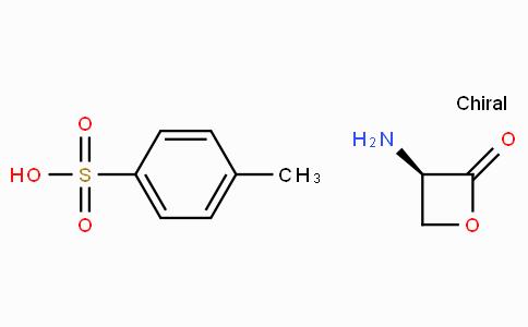 (3R)-3-氨基-2-氧杂环丁酮 p-甲苯磺酸盐