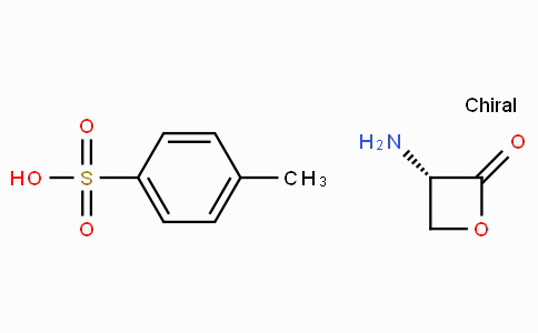 S)-3-氨基氧杂环丁-2-酮 p-甲基苯磺酸酯