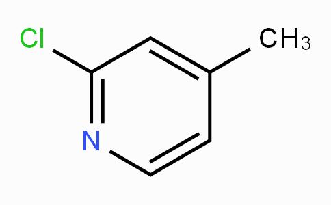 2-氯-4-甲基吡啶