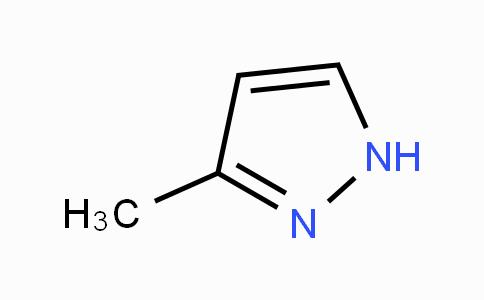 3-甲基吡唑