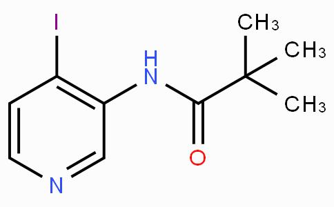 N-(4-碘吡啶-3-基)-2,2-二甲基丙酰胺