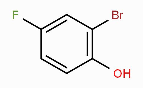 2-溴-4-氟苯酚