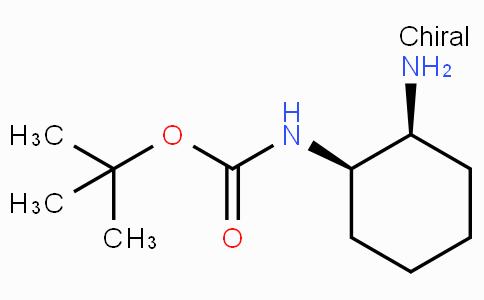 Cis-(1S, 2R)-1N-Boc-cyclohexane-1,2-diamine