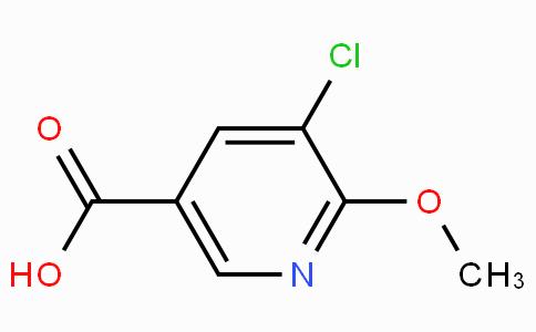 5-氯-6-甲氧基烟酸