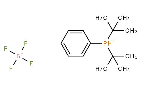 四氟硼酸二叔丁基苯基膦鎓盐