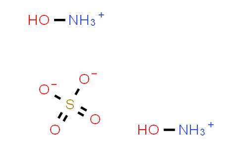 bis(hydroxylammonium) sulphate