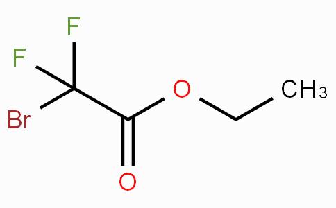 二氟溴乙酸乙酯