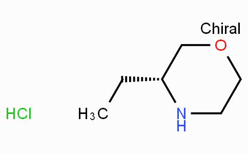 (R)-3-乙基吗啉盐酸盐