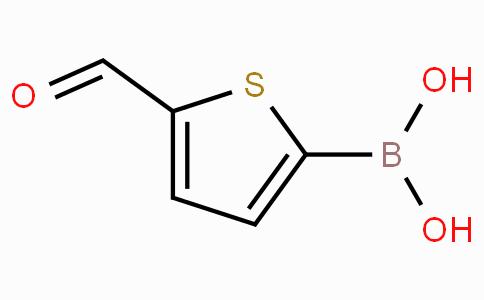 5-甲酰基噻吩-2-硼酸