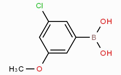 3-氯-5-甲氧基苯基硼酸