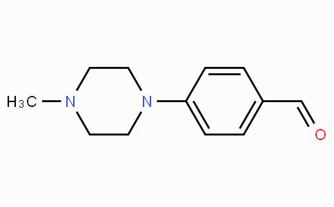 4-(4-甲基哌嗪)苯甲醛