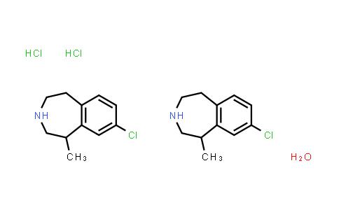 右旋绿卡色林盐酸盐半水合物