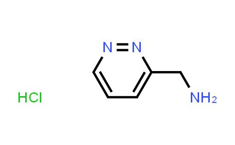 Pyridazin-3-ylmethanamine hydrochloride