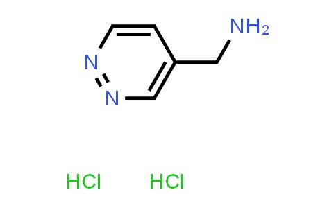Pyridazin-4-ylmethanamine dihydrochloride