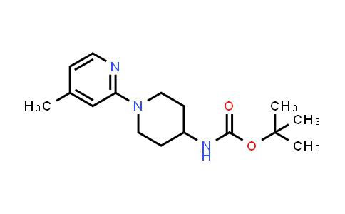 tert-butyl N-[1-(4-methyl-2-pyridyl)-4-piperidyl]carbamate