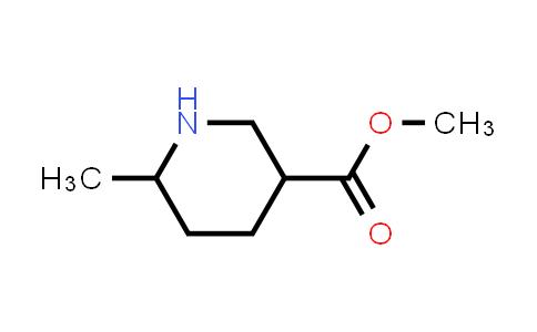 Methyl 6-methylpiperidine-3-carboxylate