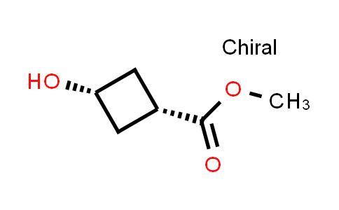 Methyl cis-3-hydroxycyclobutanecarboxylate