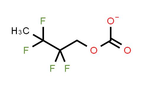 Methyl-2,2,3,3-tetrafluoropropyl carbonate