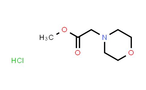 Methylmorpholinoacetate hydrochloride