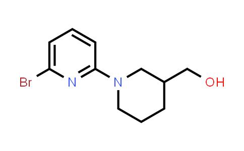 [1-(6-bromo-2-pyridyl)-3-piperidyl]methanol