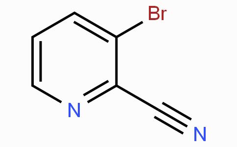3-溴-2-氰吡啶