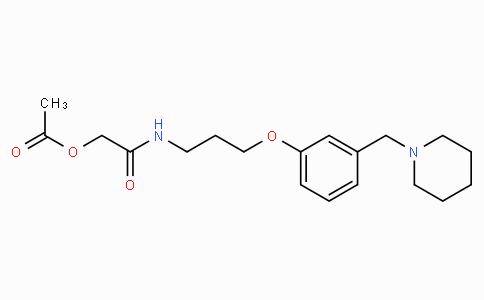 罗沙替丁醋酸酯盐酸盐