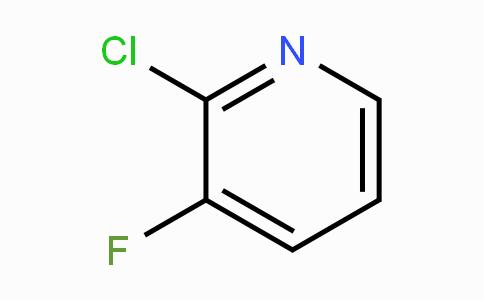 2-氯-3-氟吡啶