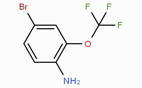 4-溴-2-(三氟甲氧基)苯胺