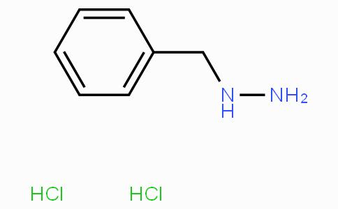 苄基肼二盐酸盐