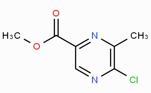 5-氯-6-甲基吡嗪-2-甲酸甲酯