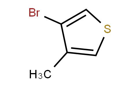 3-溴-4-甲基噻吩