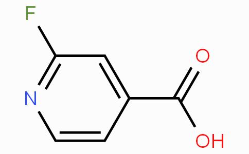 2-氟吡啶-4-羧酸