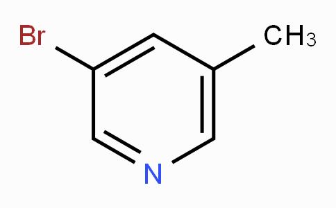 3-溴-5-皮考啉