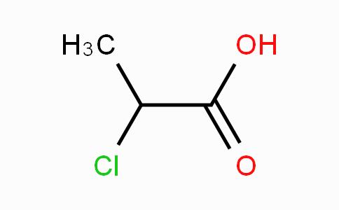(S)-(-)-2-Chloropropionic acid
