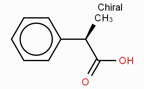 (R)-(-)-2-苯基丙酸