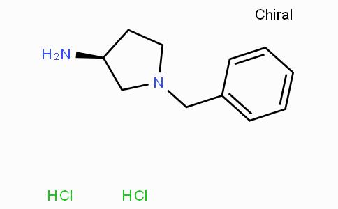 S-N-苄基-3-氨基吡咯烷双盐酸盐