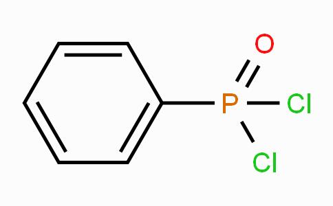 苯膦酰二氯