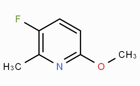 5-氟-2-甲氧基-6-甲基吡啶